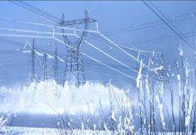 Power market changes